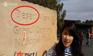 Luyện phát âm từ 'desert' và 'dessert'