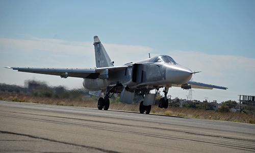 Chiến đấu cơ Su-24 của Nga. Ảnh: RT.