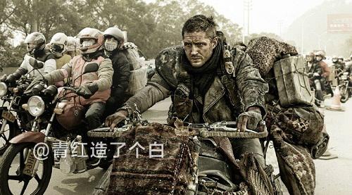 Mad Max: Con đường về nhà.