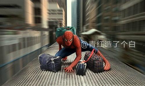 Spider Man: Tết đang đến.
