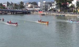 Tưng bừng lễ đua thuyền ngày mùng 2 Tết ở Phan Thiết