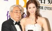 Giai nhân trẻ bị đại gia Trung Quốc 80 tuổi chia tay