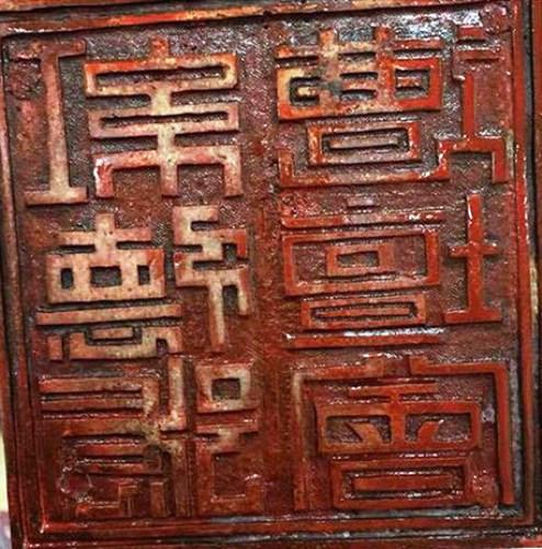 tranh-luan-ve-dong-chu-tren-an-khai-but-dau-xuan-o-quang-ninh