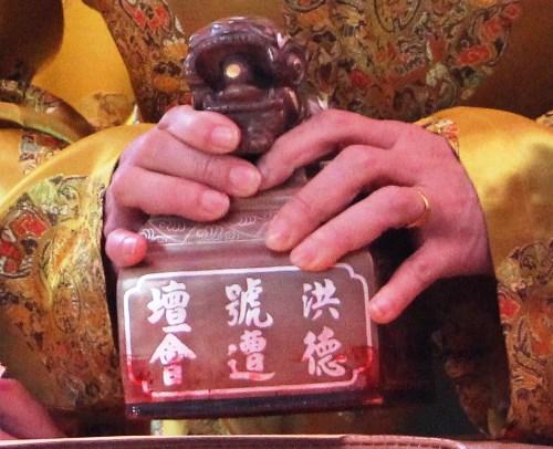 tranh-luan-ve-dong-chu-tren-an-khai-but-dau-xuan-o-quang-ninh-1
