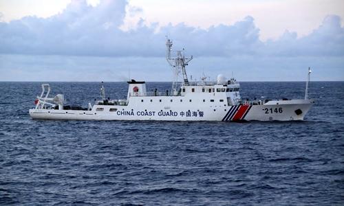 Một tàu hải cảnh Trung Quốc. Ảnh: Japan Times.
