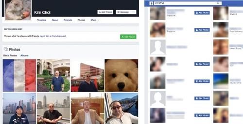 Tài khoản Facebook bị nghi là của Kim Jong-nam. Ảnh: DailyMacauTimes