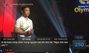 Hà Việt Hoàng giành trọn điểm phần thi Về đích