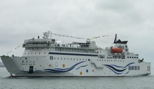 Trung Quốc đưa tàu du lịch ra Trường Sa