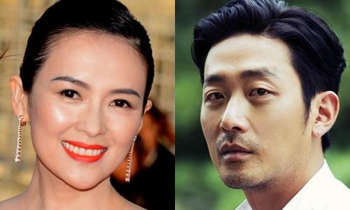 Chương Tử Di, nữ diễn viên Trung Quốc, và
