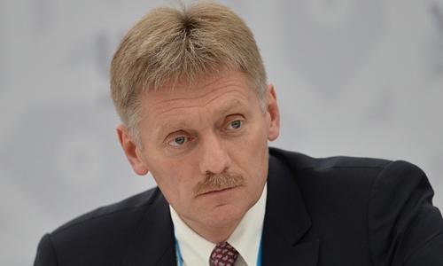 Người phát ngôn tổng thống Nga Dmitry Peskov. Ảnh: RT.