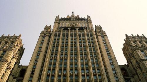 Trụ sở Bộ Ngoại giao Nga tại Moscow. Ảnh: Wikipedia