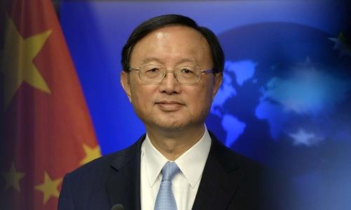 Ủy viên Quốc vụ viện Trung Quốc Dương Khiết Trì. Ảnh: SCMP