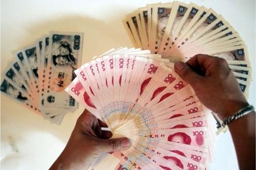 Bắc Kinh treo thưởng khoản tiền lớn cho người tố cáo đối tượng nghi là gián điệp nước ngoài. Ảnh minh họa: AFP