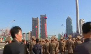Triều Tiên duyệt binh mừng sinh nhật cố lãnh đạo Kim Nhật Thành