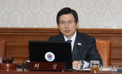 Quyền Tổng thống kiêm Thủ tướng Hàn Quốc Hwang Kyo-ahn