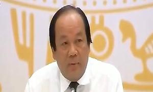 Văn phòng Chính phủ nói về nguồn gốc tranh chấp đất ở Đồng Tâm