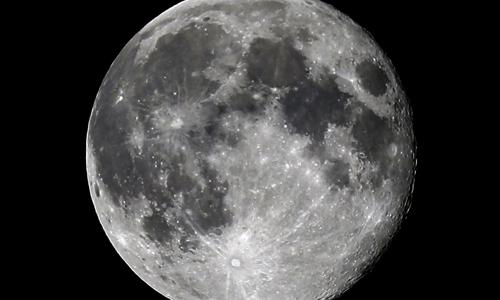 Mặt Trăng là điểm đến các nhà khoa học đang hướng tới. Ảnh: AFP.