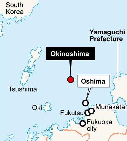 Vị trí đảo Okinoshima. Đồ họa: Asahi Shimbun.