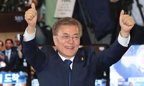 Tân tổng thống Hàn Quốc Moon Jae-in. Ảnh: CNN