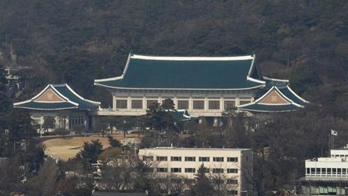 Nhà Xanh, phủ tổng thống bên triền núi ở Seoul. Ảnh: AP