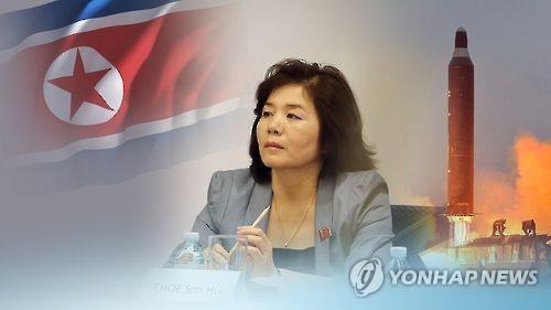 Bà Choe Son-hui, Vụ trưởng vụ Bắc Mỹ, Bộ Ngoại giao Triều Tiên. Ảnh: Yonhap