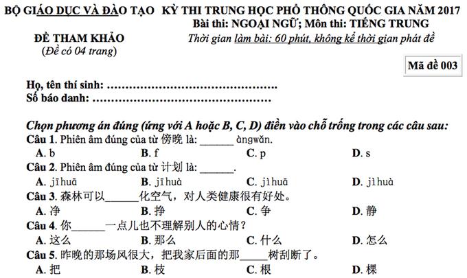 Đề thử nghiệm thi THPT quốc gia 2017 môn tiếng Trung