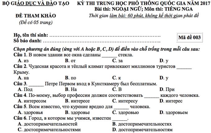 Đề tham khảo thi THPT quốc gia 2017 môn tiếng Nga