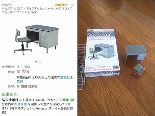 Khi bạn không biết tiếng Nhật nhưng thích mua hàng online của Nhật.