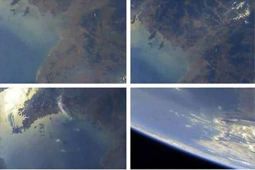 Ảnh chụp Trái Đất từ khí quyển do Rodong Sinmun đăng. Ảnh: Yonhap/Rodong Sinmun.