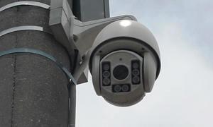 'Mắt thần 360 độ' giám sát an ninh ở Hà Nội