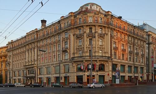 Một khách sạn ở thủ đô Moscow, Nga. Ảnh: Wiki Photo Space.