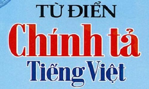 Trong Tiếng Việt chữ nào 100% từ điển đều viết sai?