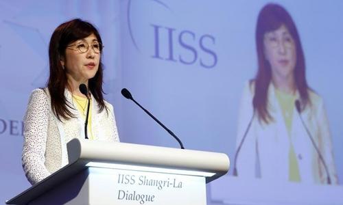 Bộ trưởng Quốc phòng Nhật Bản Tomomi Inada phát biểu tại Đối thoại Shangri-La ngày 3/6. Ảnh: Reuters.