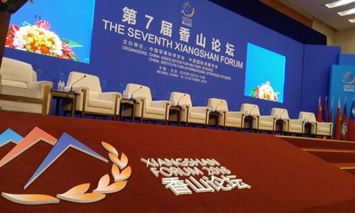 Hội trường tổ chức diễn đàn quốc phòng khu vực Xiangshan lần thứ 7 tại khách sạn Xiangshan Yihe, Bắc Kinh. Ảnh: SCMP