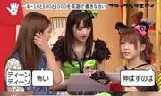 Trình độ tiếng Anh thảm họa của thiếu nữ Nhật Bản
