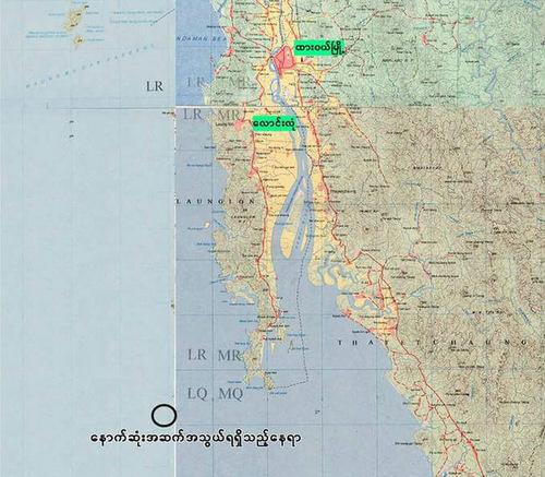 y-8f-200-van-tai-co-trung-quoc-san-xuat-vua-roi-o-myanmar-1