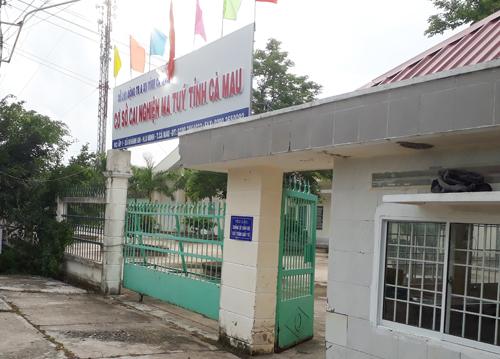 Cơ sở cai nghiện ma túy tỉnh Cà Mau - nơi xảy ra sai phạm theo kết luận của Thanh tra. Ảnh: Phúc Hưng.