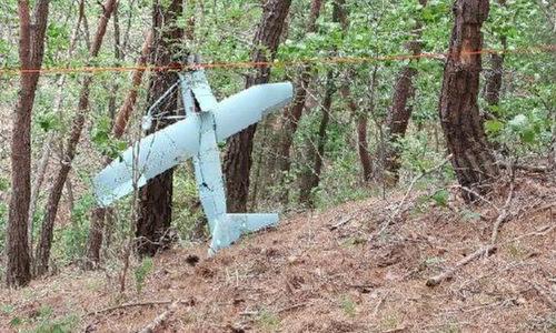 Chiếc UAV được Hàn Quốc tìm thấy hồi đầu tháng. Ảnh: Reuters.