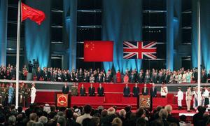 Việt Nam chúc mừng 20 năm Hong Kong trở về với Trung Quốc