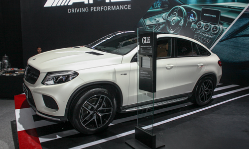 mercedes-amg-gle-43-coupe-gia-4-47-ty-chao-viet-nam