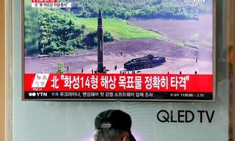 Tình báo Hàn Quốc chê ICBM Triều Tiên