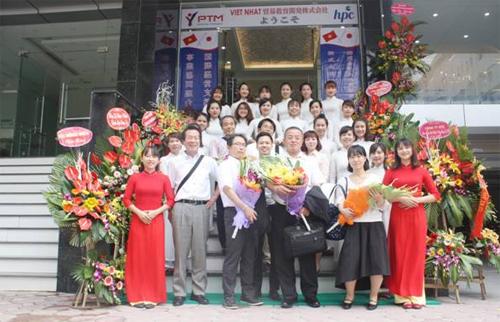 Đoàn đối tác là Nghiệp đoàn, công ty tại Nhật Bản thăm và làm việc tại Việt Nhật PTM