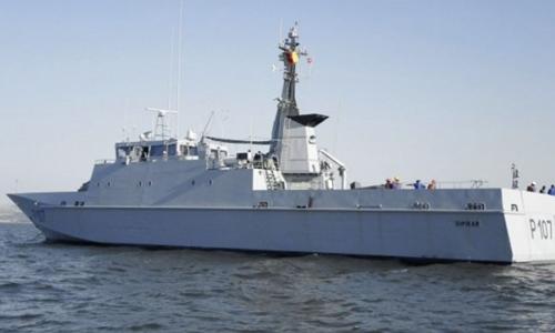 Một tàu quân sự Cameroon. Ảnh: Janes.