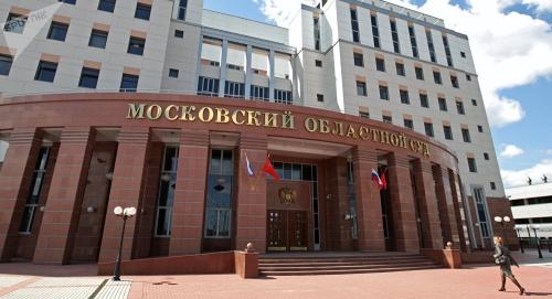 Toà án khu vực Moscow, nơi xảy ra vụ nổ súng. Ảnh: Sputnik.