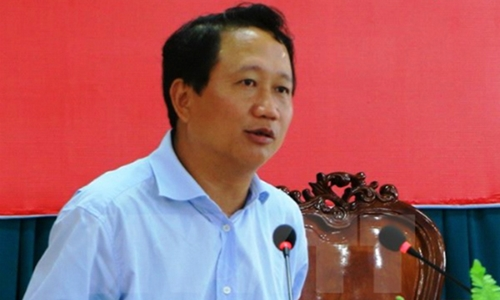 Ông Trịnh Xuân Thanh.