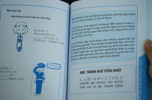 Qua việc học ngôn từ bạn  còn có thể dễ dàng tiếp cận văn hóa Nhật Bản