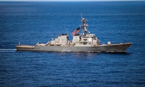Tàu USS John S. McCain. Ảnh: Naval Today.
