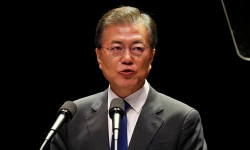 Tổng thống Hàn Quốc Moon Jae-in. Ảnh: Reuters.