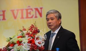 Nguyên phó thống đốc Ngân hàng Nhà nước bị khởi tố