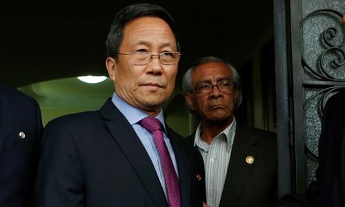 Đại sứ Triều Tiên Kim Hyong-gil. Ảnh: Reuters.